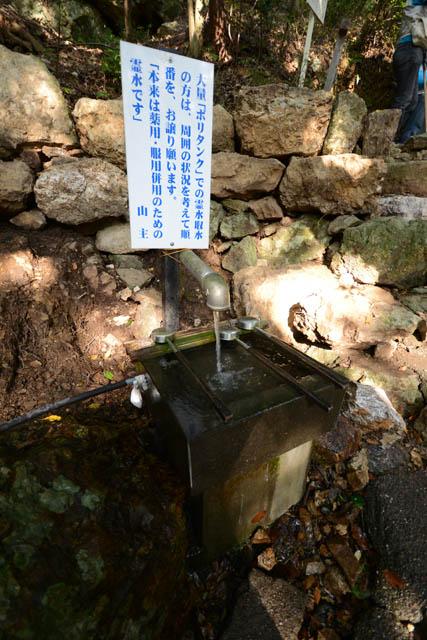奥の院湧き水
