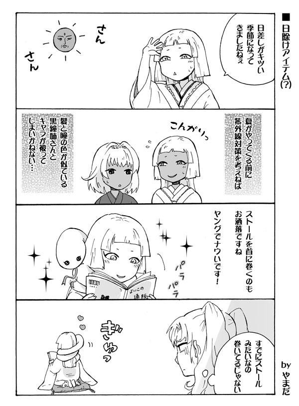 ぶろぐ0421